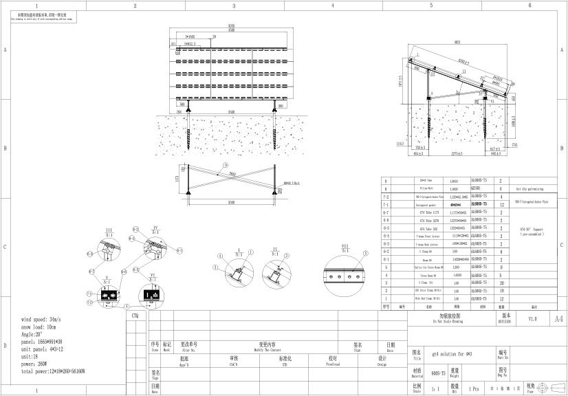 設計図例3