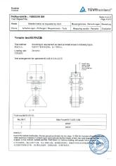 アルミ素材TUV認証・2-4